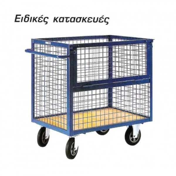 Πλατφόρμες - Ειδικές Κατασκευές